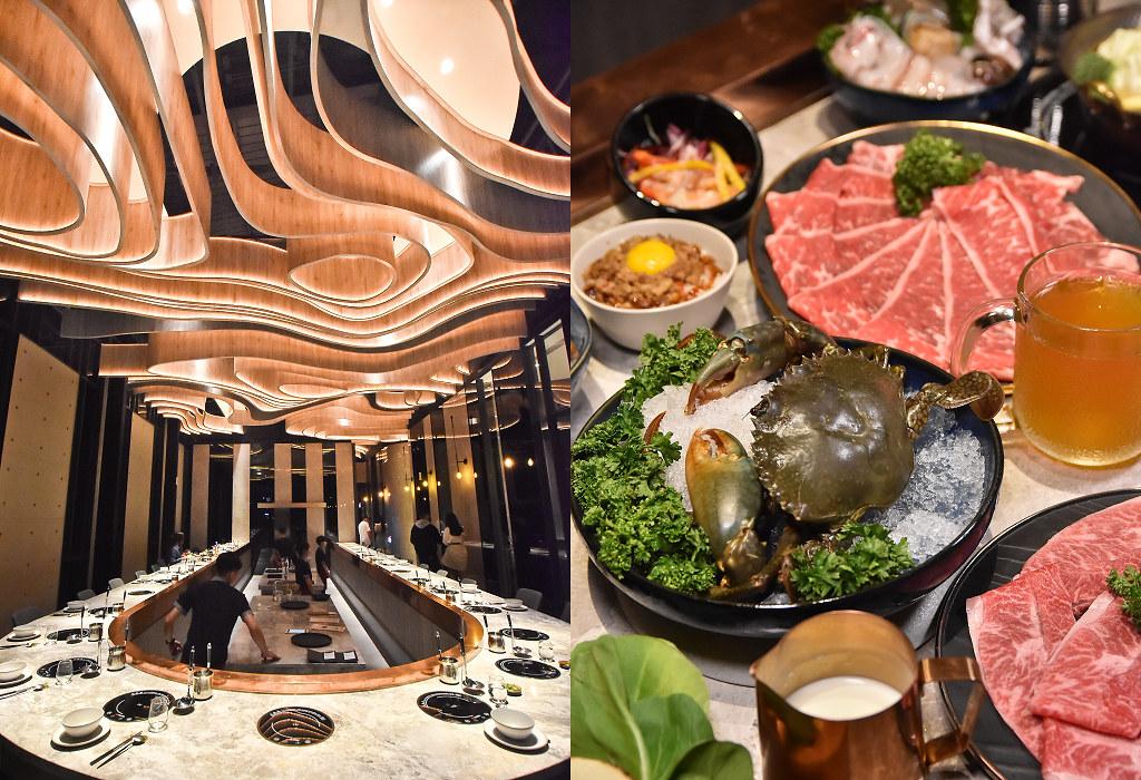 月暮藏涮涮鍋 台中新店 火鍋 海鮮 和牛