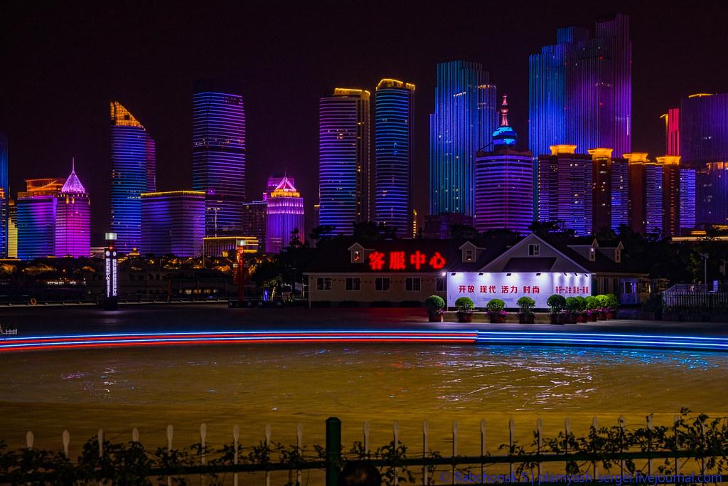 Qingdao - Циндао