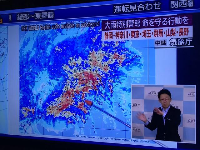 Typhoon NO.19-6 @Japan,Oct2019