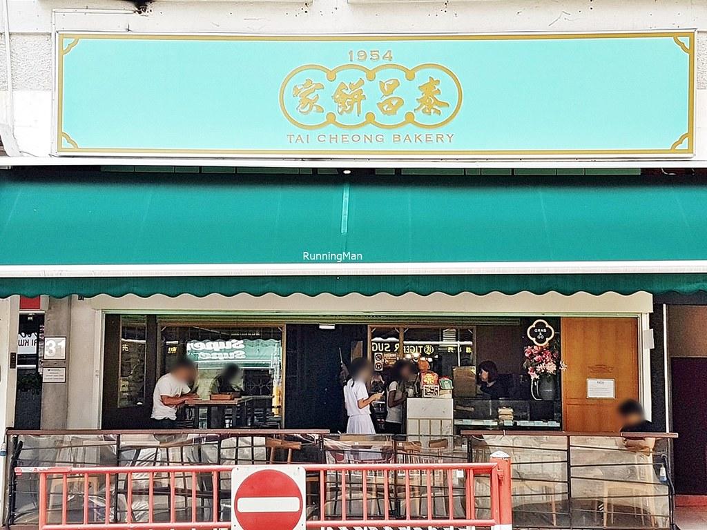 Tai Cheong Bakery Facade
