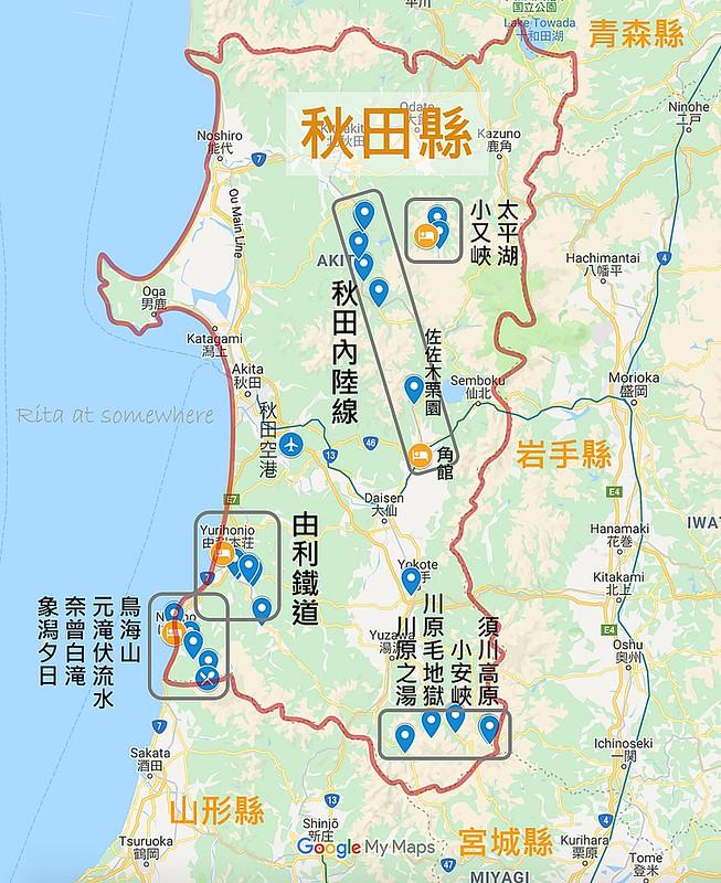 秋田MAP