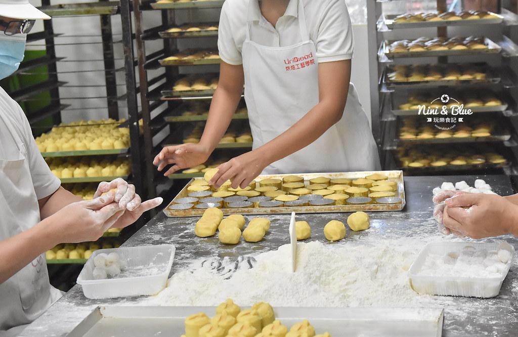 一福堂 台中伴手禮 珍珠奶茶太陽餅 波蘿蛋黃酥 檸檬蛋糕04