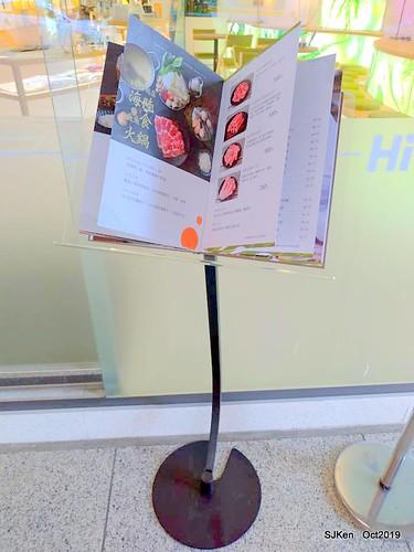 2019.10.12 全台第一家褐藻創意美食餐廳「 Hi-Q鱻食」