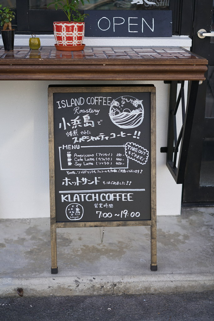 KLATCH COFFEE_01