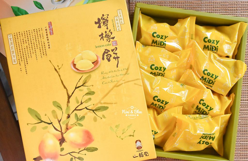 一福堂 台中伴手禮 珍珠奶茶太陽餅 波蘿蛋黃酥 檸檬蛋糕23