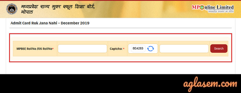 Ruk Jana Nahi 10th Admit Card December 2019
