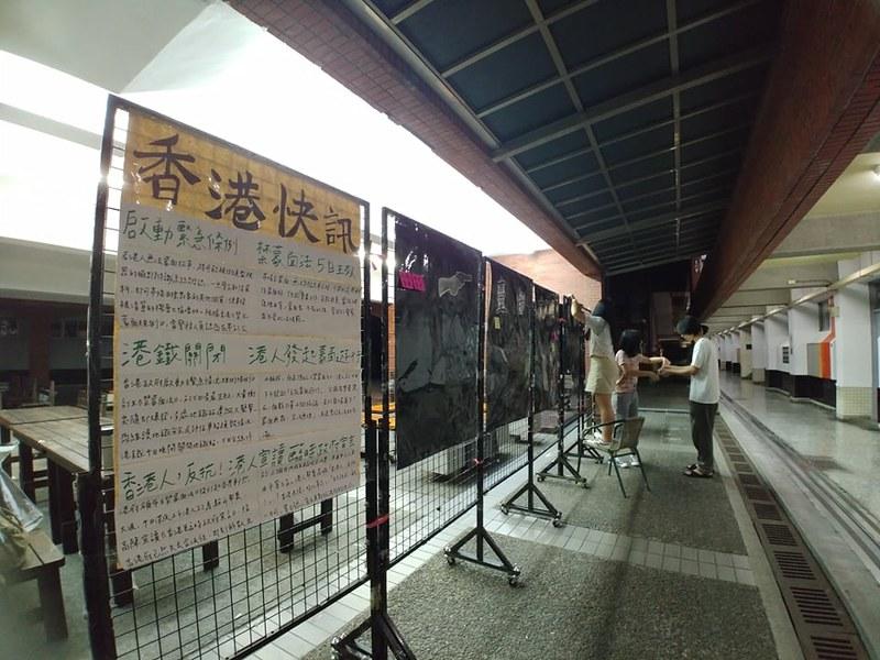 「香港快訊」欄位及時更新反送中近期動態。圖/林于玄提供