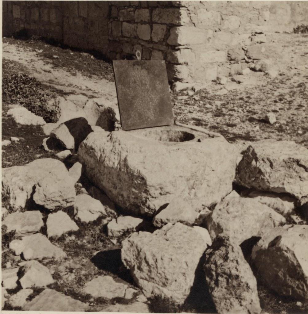 02. Гробница праматери Рахели. Верхняя часть цистерны акведука