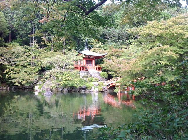 Japan. Kyoto. 2014