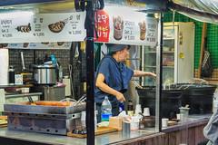 Street Food. Korea
