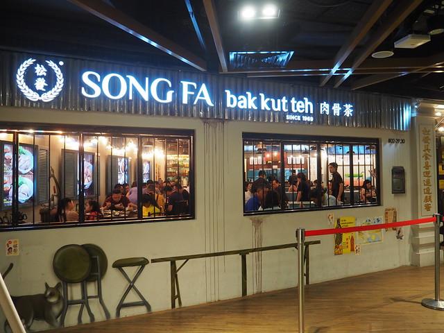 P9175390 松發肉骨茶(Song Fa Bak Kut The /ソンファ・バクテー) センターポイント店 バクテー シンガポール Singapore オーチャード ひめごと