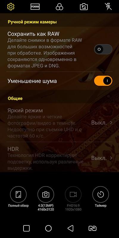 Screenshot_2019-10-25-22-08-40