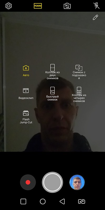 Screenshot_2019-10-25-21-02-45