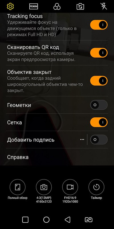 Screenshot_2019-10-25-21-00-14