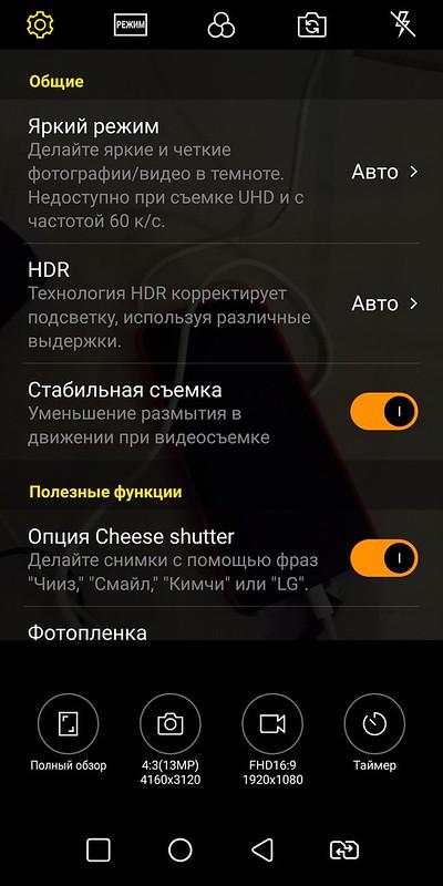 Screenshot_2019-10-25-20-59-51