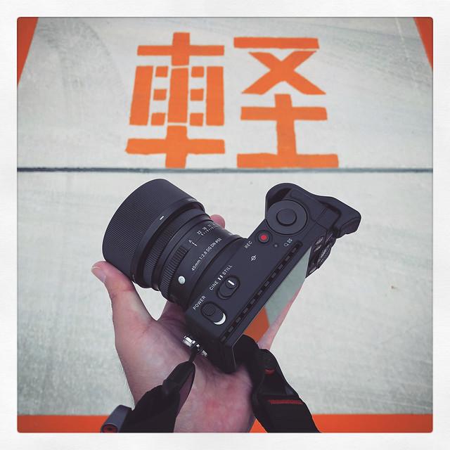 SIGMA fpと45mm F2.8 DG DN C019とHG-11の組み合わせはホント軽くて最高!