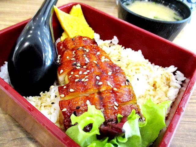 Sushi Mentai unagi don