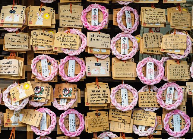 Okazaki votives