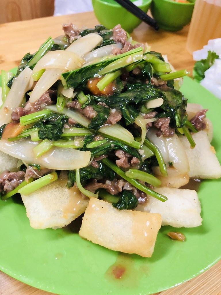 Pho Cuon Hung Ben