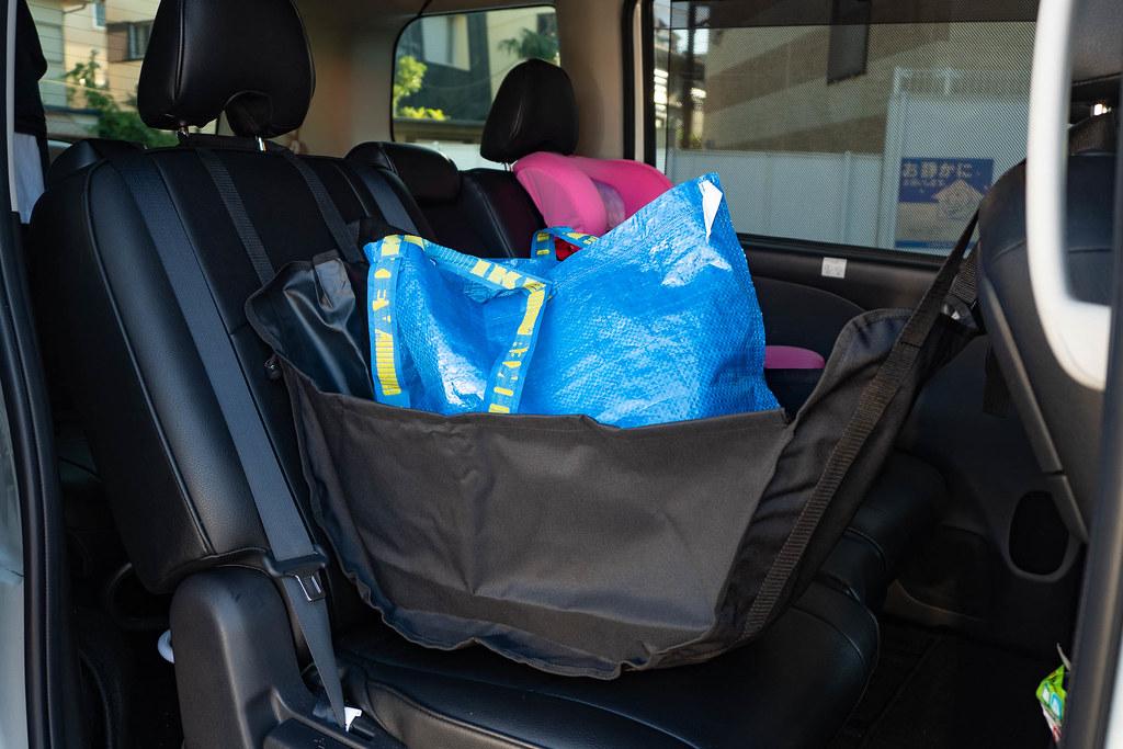 Car_Bag-10
