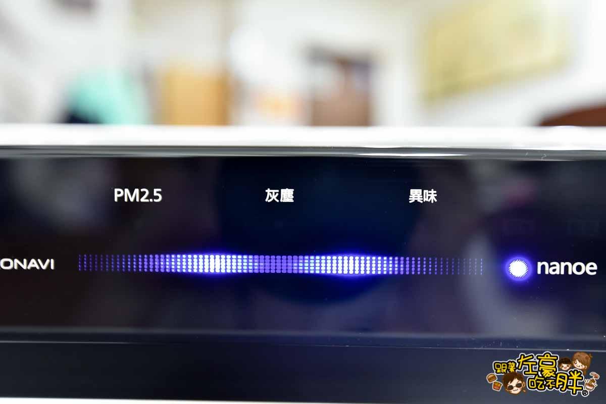 Panasonic空氣清淨機 加濕型空氣清淨機F-VXP70W-31