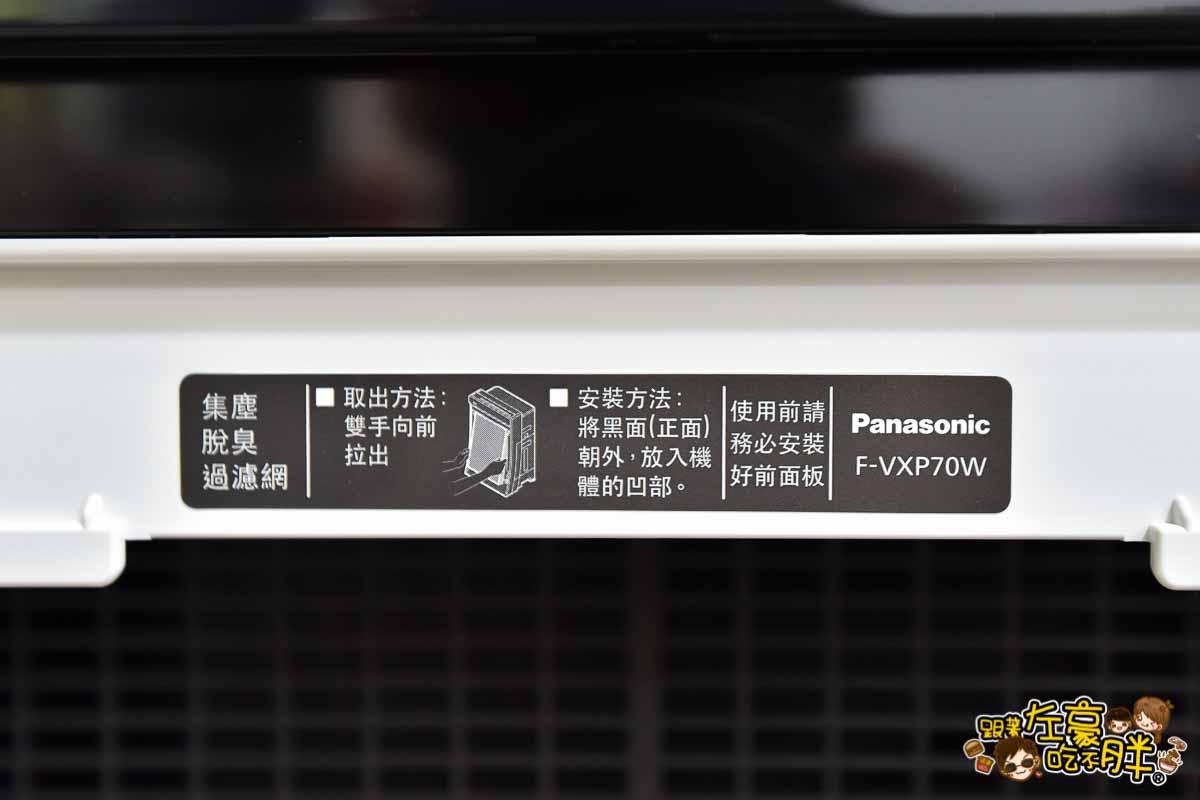 Panasonic空氣清淨機 加濕型空氣清淨機F-VXP70W-8