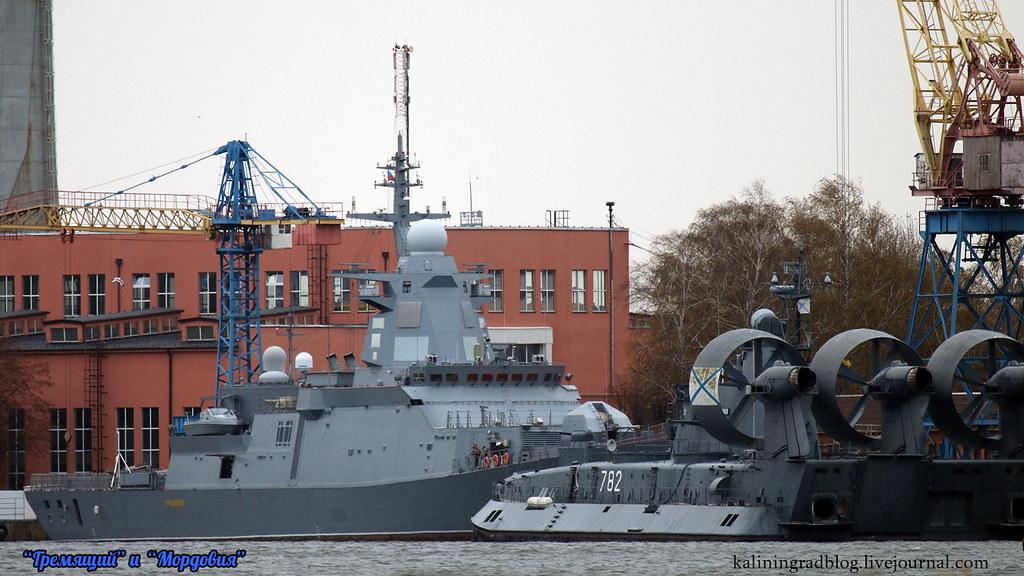 Shipyard Yantar