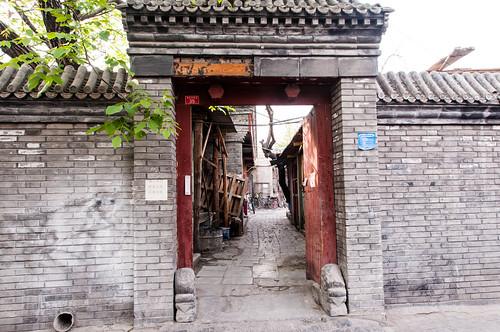 hutong close to behai park