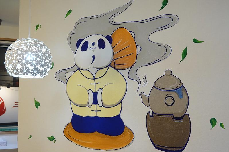 茶百道(椎名町)