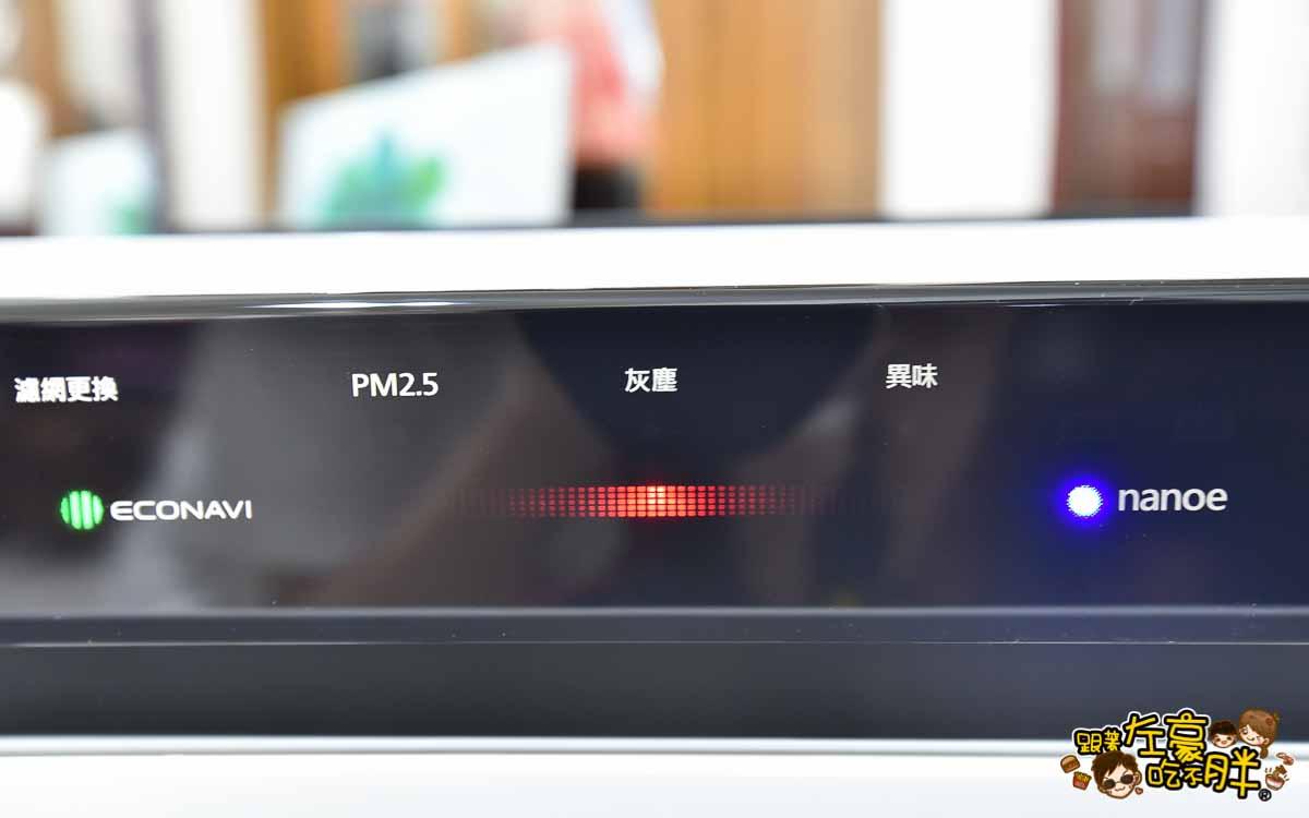 Panasonic空氣清淨機 加濕型空氣清淨機F-VXP70W-48
