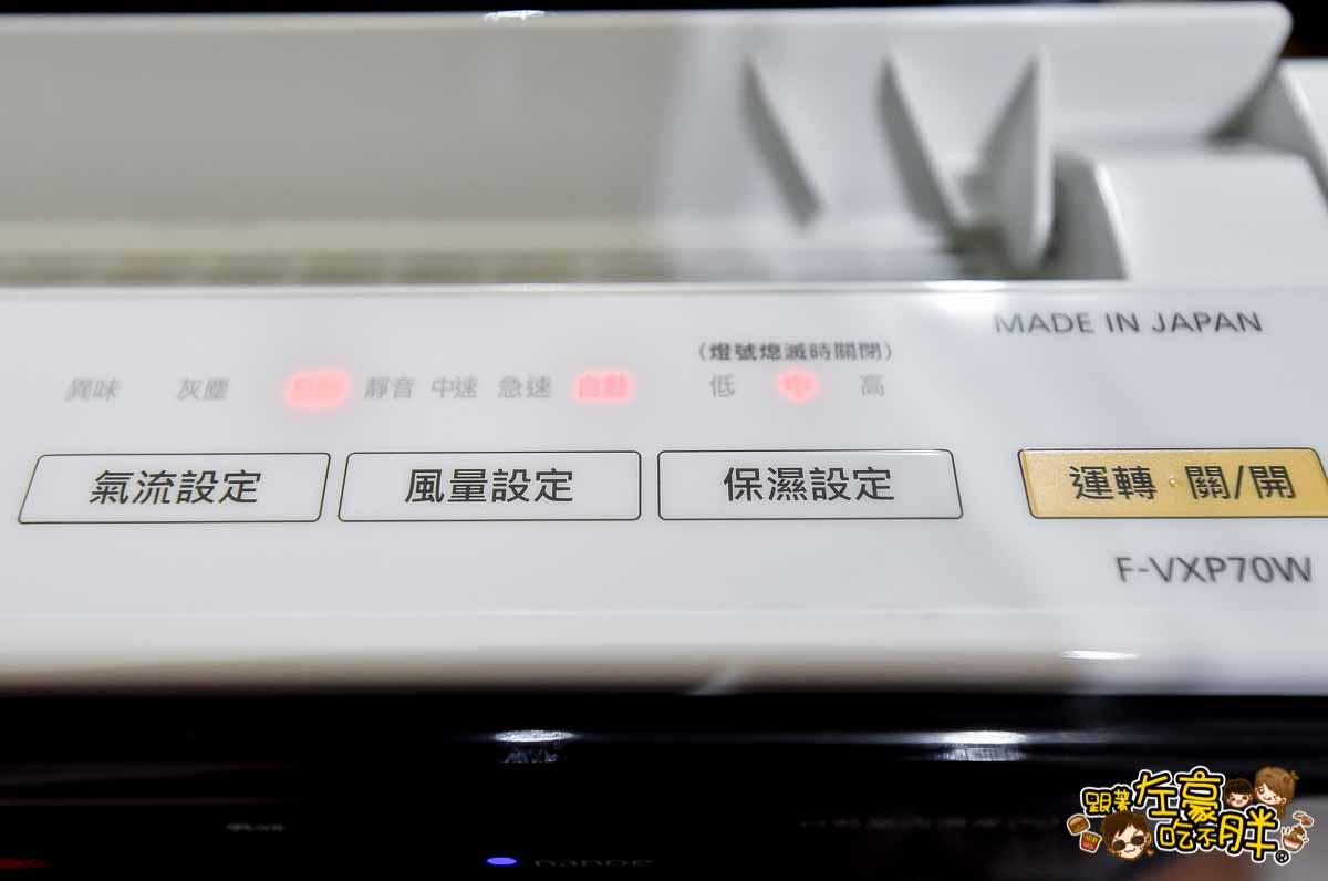 Panasonic空氣清淨機 加濕型空氣清淨機F-VXP70W-34