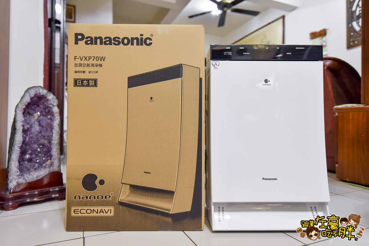 Panasonic空氣清淨機 加濕型空氣清淨機F-VXP70W-9