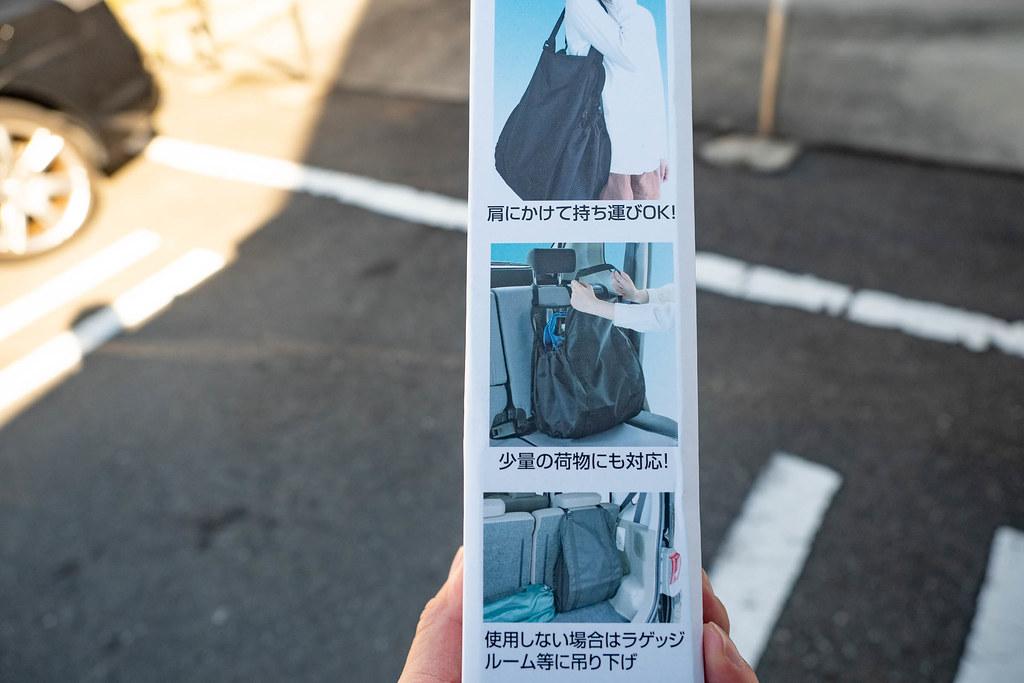 Car_Bag-15