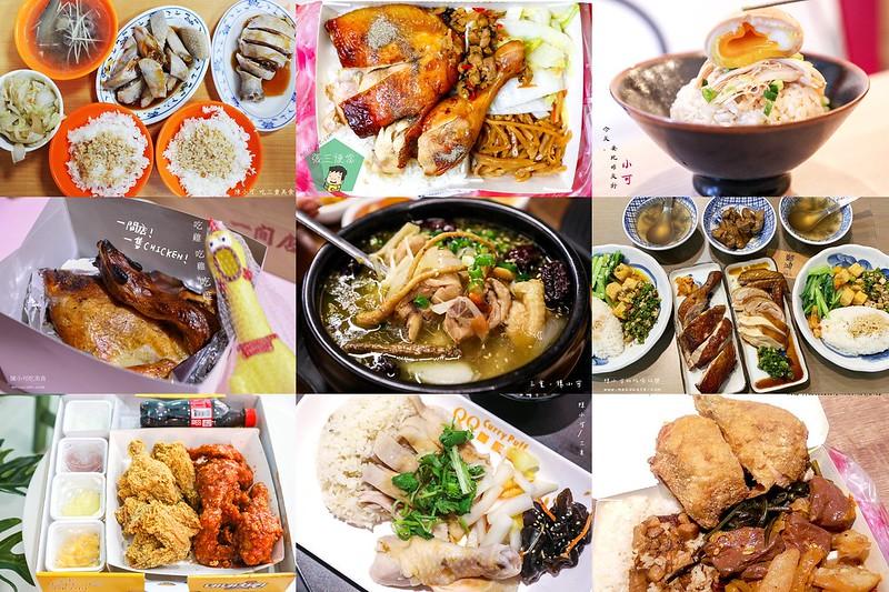 三重便當,三重好吃,三重小吃,三重推薦,三重美食,三重餐廳 @陳小可的吃喝玩樂