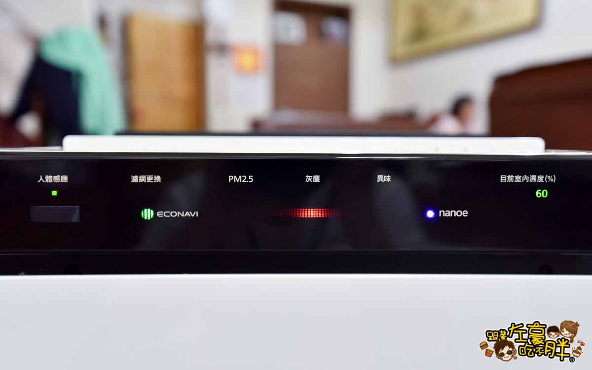 Panasonic空氣清淨機 加濕型空氣清淨機F-VXP70W-32