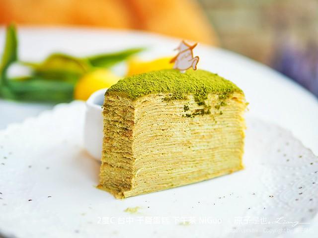 2度c 台中 千層蛋糕 下午茶 niguo