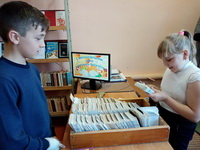 Международный день школьных библиотек