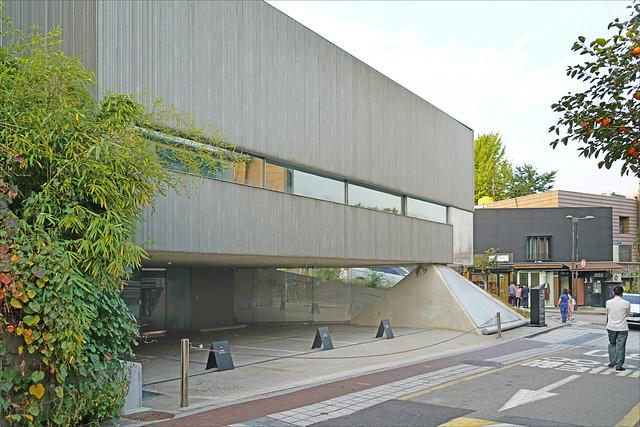 Le Songwon Art Center à Séoul (Corée du sud)