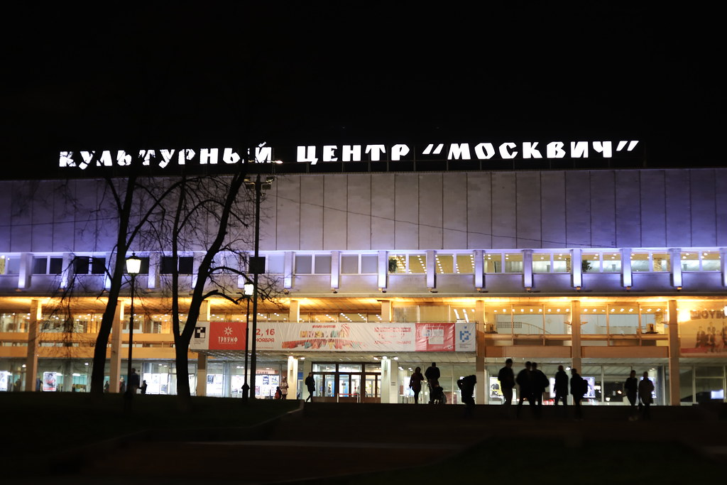 Moskva_okt19_0078