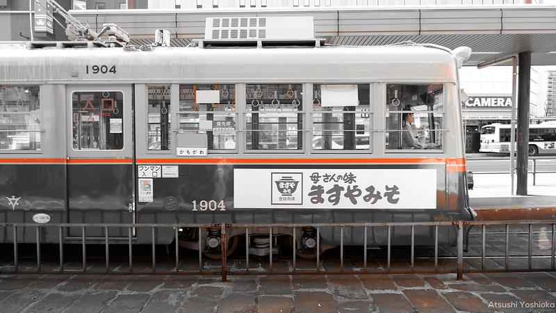 FUJIFILM X-A7 Shooting in Hiroshima