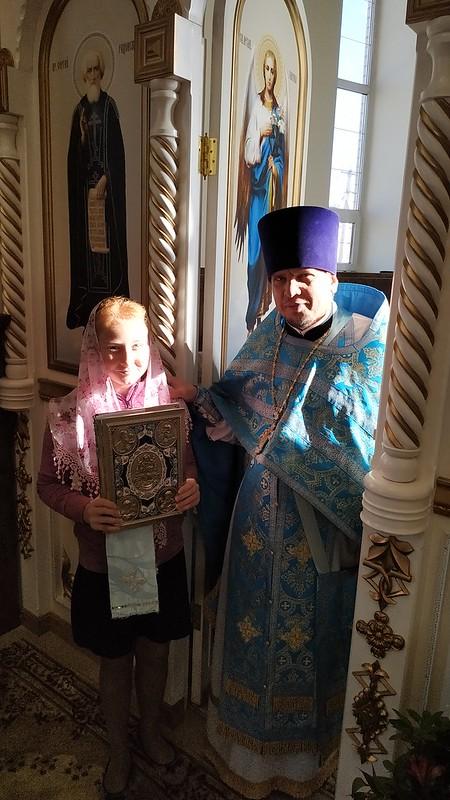 Картинка с престольным праздником