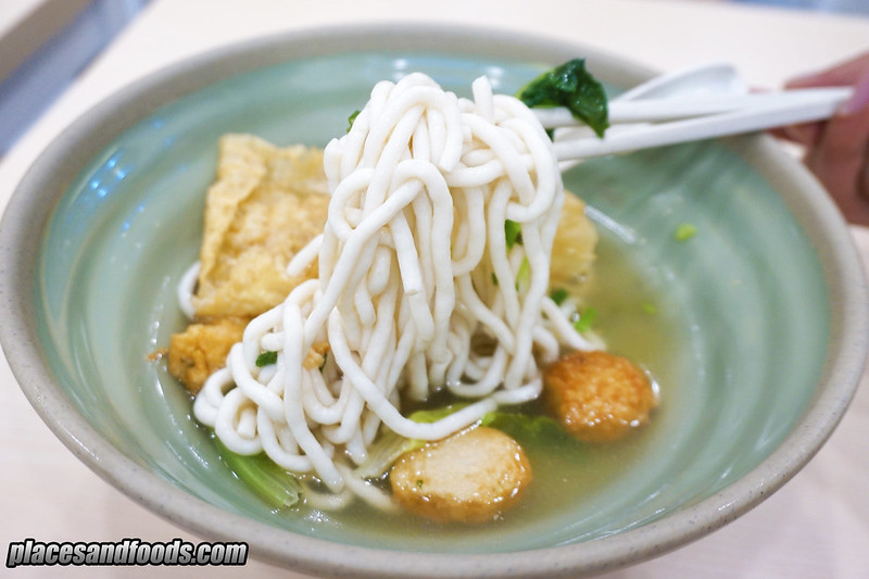 ak noodles house mid valley fish noodles clear soup