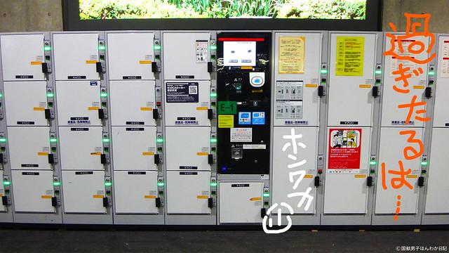 京都駅にて(撮影:筆者)