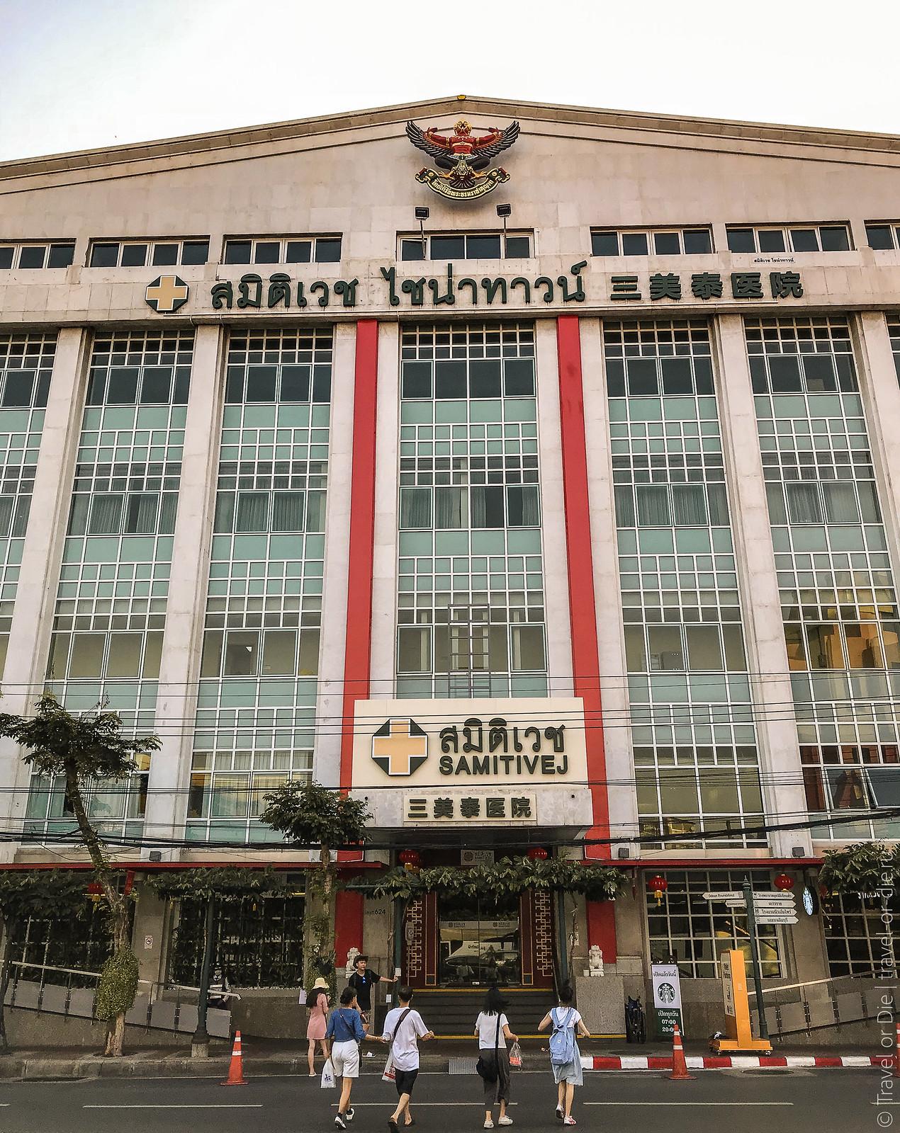 Chinatown-Bangkok-Китайский-квартал-9670
