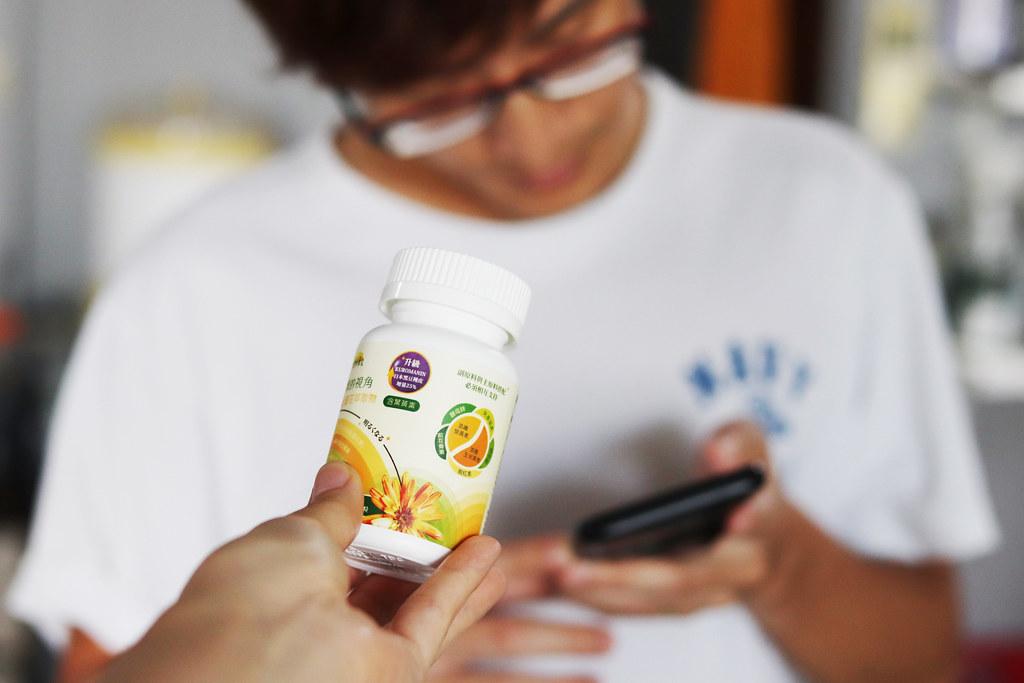 dietician FloraGLO游離型葉黃素 營養師輕食我的視角葉黃素  (1)