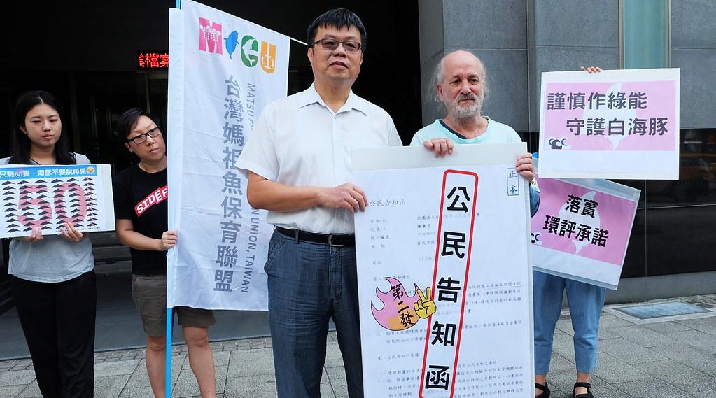 環團由文魯彬(右一)代表再向環保署(右二)提起第二次的公民訴訟。攝影:陳文姿