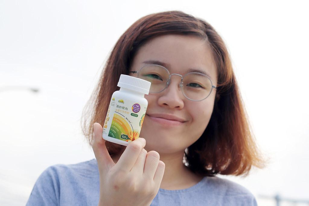 dietician FloraGLO游離型葉黃素 營養師輕食我的視角葉黃素 (11)