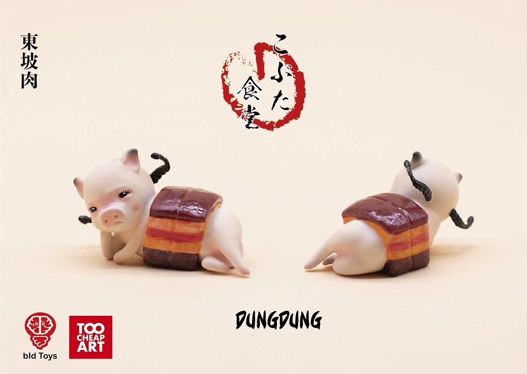 「隱藏豬豬&販售資訊更新」全新菜單讓你吃得更加輕鬆無負擔?! Too Cheap Art × Bid Toys 合作企劃第一彈公開「一口粗豬食堂」療癒上桌~