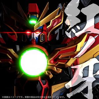 "ERGO FO——RM 炎皇合神!METAMOR-FORCE ""BARI""ATION《超重神GRAVION Zwei》Sol Gravion(ソルグラヴィオン)"