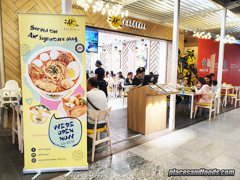 ak noodles house mid valley